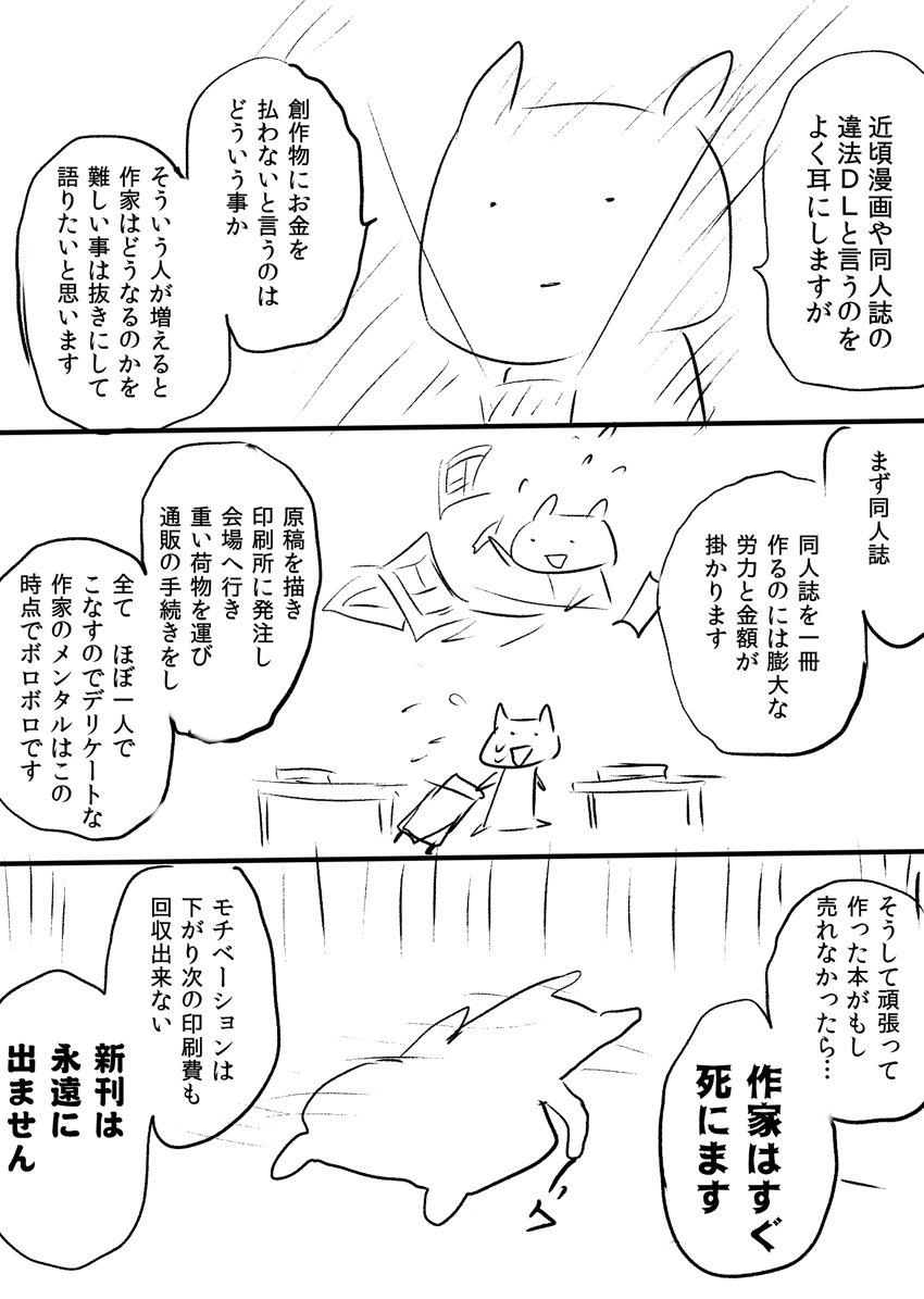 坂野杏梨 🍚単行本1巻発売中のツイートより引用