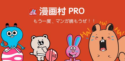 漫画村プロにクレカ情報を渡したら|ZIPダウンロード可能で広告が消える?危険性は