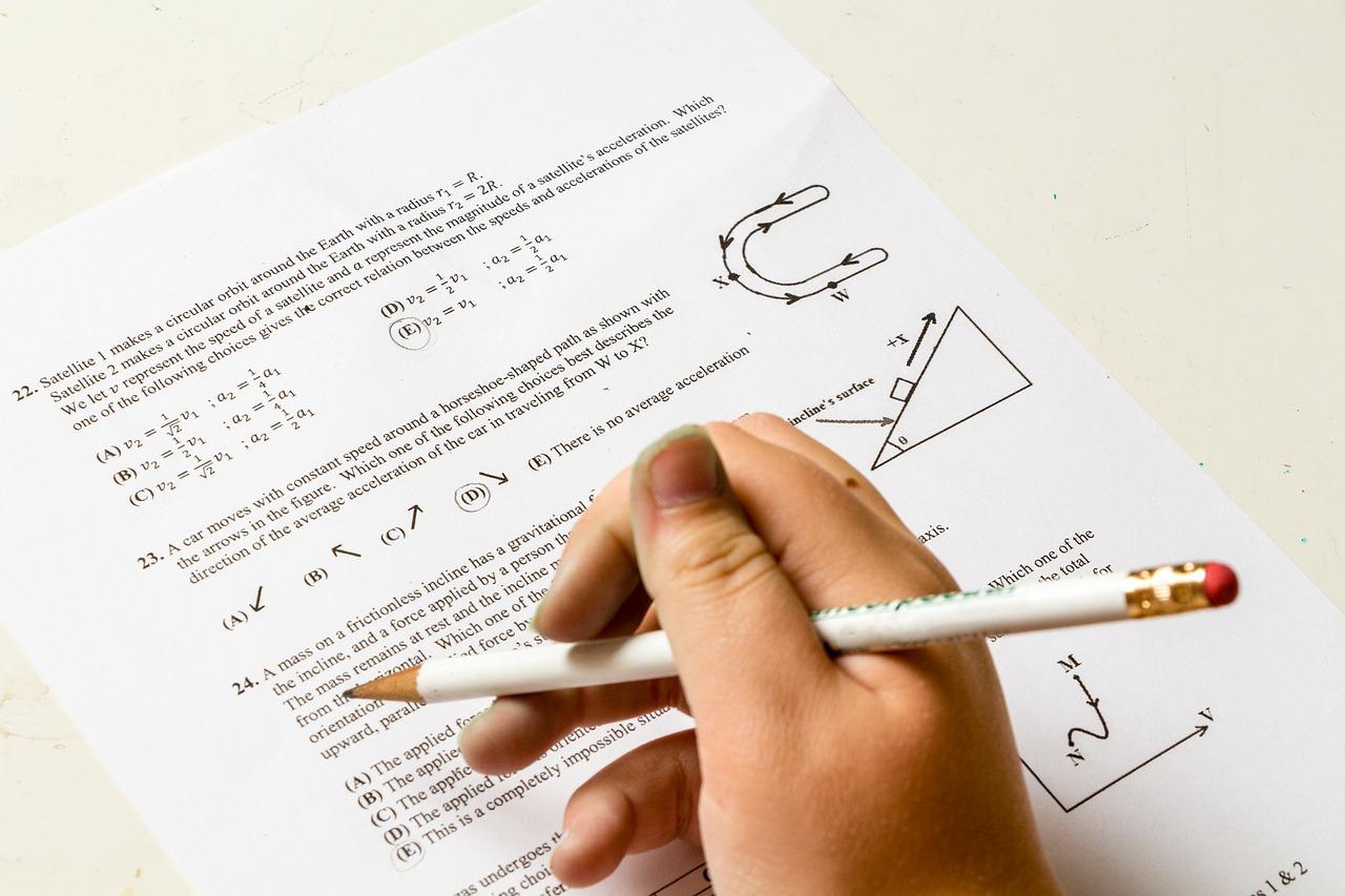 宅建試験の難易度・合格率