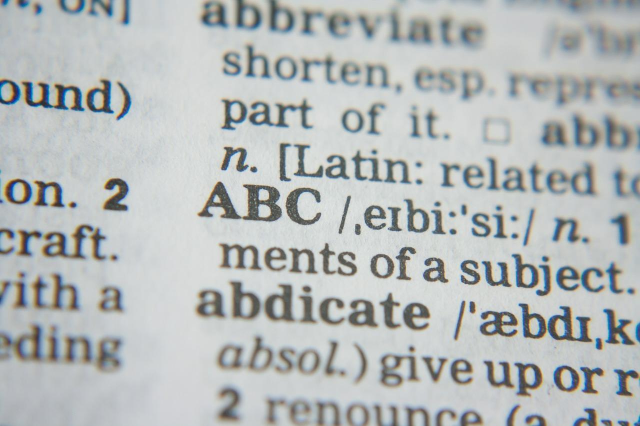 単語学習におすすめの教材