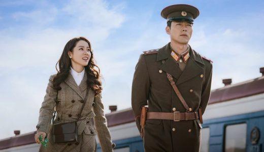 Netflixの韓国ドラマ「愛の不時着」に似てるドラマ・映画75選【ネトフリで見れる】