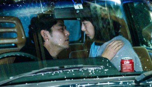 ネットフリックス映画ランキング 2位に『Red』夏帆と妻夫木聡が禁断の愛を描く【6月25日】