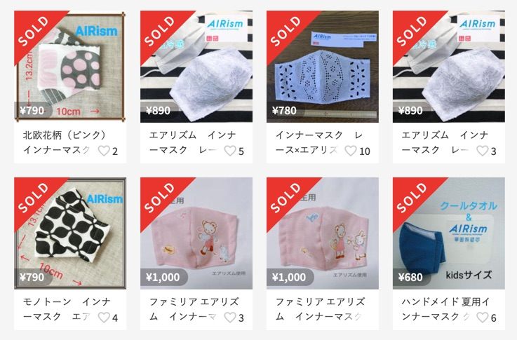 正規のエアリズムマスクではない「偽物」の人気が高まり売り切れが続出している。