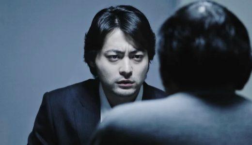 【31作品】山田孝之が出演するNETFLIXですぐ見れる映画ドラマ動画総まとめ